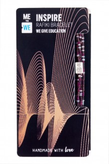 Education Series Rafiki - inspire