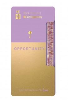 Harmony impact Rafiki series - opportunity