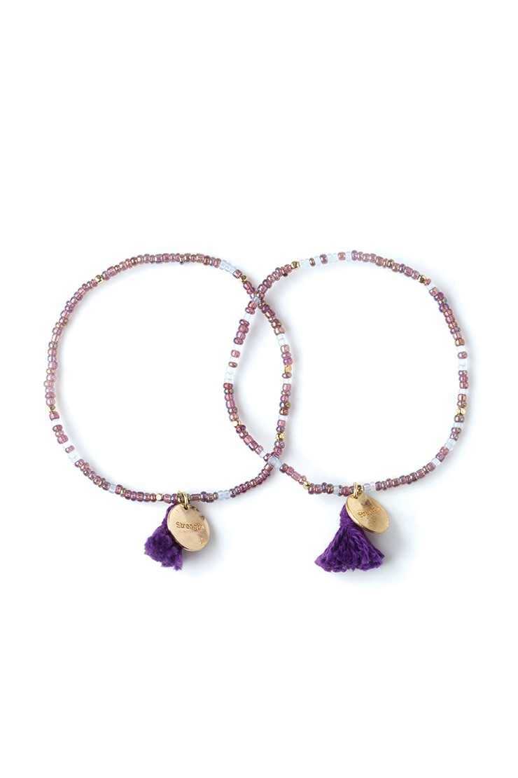 Just the Two of Us Rafiki Bracelet Set - OpportunityView 1