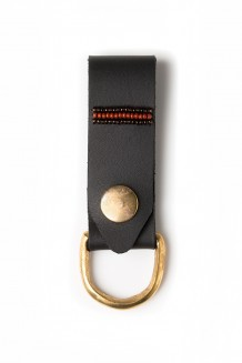Leather keychain - brown