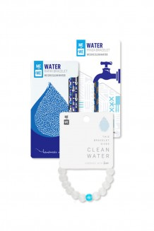 World Water Day Bundle (Rafiki + Minga + Imani)